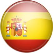 Испанский язык